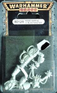 noise marine blister